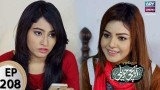 Mere Baba ki Ounchi Haveli – Episode 208 – 11th September 2017