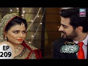 Mere Baba ki Ounchi Haveli – Episode 209 – 12th September 2017