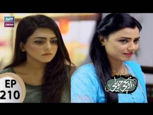 Mere Baba ki Ounchi Haveli – Episode 210 – 13th September 2017