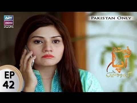 Riffat Aapa Ki Bahuein – Episode 42 – 1st September 2017
