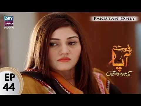 Riffat Aapa Ki Bahuein – Episode 44 – 6th September 2017