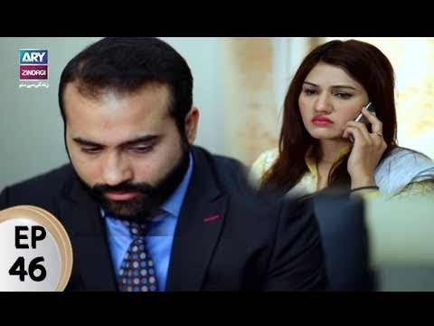 Riffat Aapa Ki Bahuein – Episode 46 – 8th September 2017