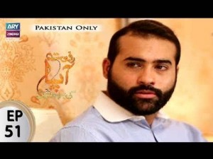 Riffat Aapa Ki Bahuein – Episode 51 – 14th September 2017