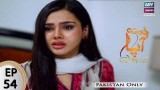 Riffat Aapa Ki Bahuein – Episode 54 – 18th September 2017