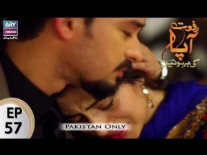 Riffat Aapa Ki Bahuein – Episode 57 – 21st September 2017
