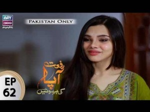 Riffat Aapa Ki Bahuein – Episode 62 – 26th September 2017
