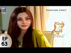 Riffat Aapa Ki Bahuein – Episode 63 – 27th September 2017