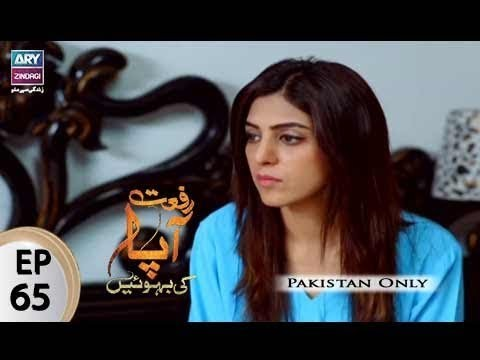 Riffat Aapa Ki Bahuein – Episode 65 – 29th September 2017