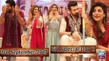 Salam Zindagi With Faysal Qureshi – 3rd September 2017
