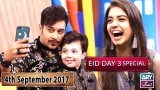 Salam Zindagi With Faysal Qureshi – 4th September 2017