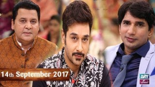 Salam Zindagi With Faysal Qureshi – 14th September 2017