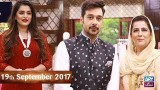 Salam Zindagi With Faysal Qureshi – 19th September 2017