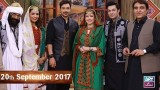 Salam Zindagi With Faysal Qureshi – 20th September 2017