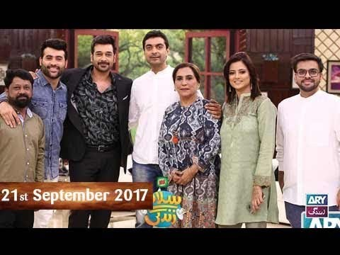 Salam Zindagi With Faysal Qureshi – 21st September 2017