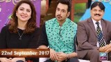 Salam Zindagi With Faysal Qureshi – 22nd September 2017