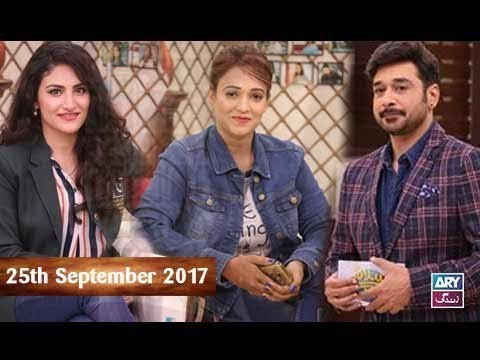 Salam Zindagi With Faysal Qureshi – 25th September 2017