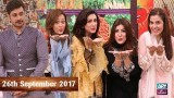 Salam Zindagi With Faysal Qureshi – 26th September 2017