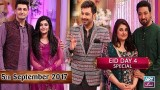 Salam Zindagi With Faysal Qureshi – 5th September 2017