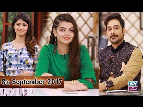 Salam Zindagi With Faysal Qureshi – 8th September 2017