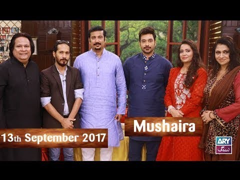 Salam Zindagi With Faysal Qureshi – 13th September 2017