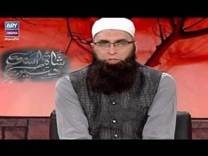 Shah Ast Hussain by Late Junaid jamshed – 30th September 2017