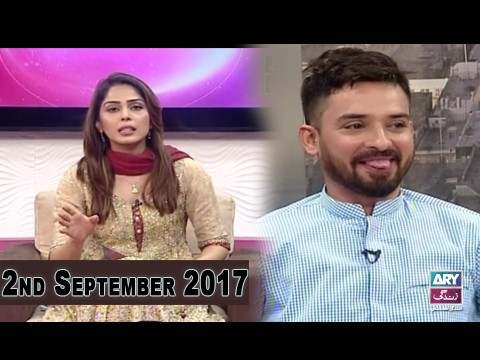 "Breaking Weekend – "" Eid Special "" Day 1 – 2nd September 2017"