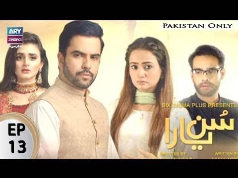 Sun Yaara – Episode 13 – 5th September 2017