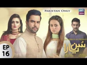 Sun Yaara – Episode 16 – 11th September 2017