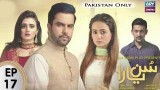 Sun Yaara – Episode 17 – 12th September 2017