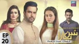 Sun Yaara – Episode 20 – 18th September 2017