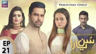 Sun Yaara – Episode 21 – 19th September 2017