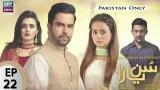 Sun Yaara – Episode 22 – 20th September 2017