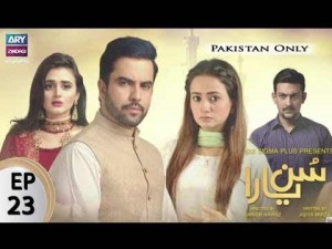 Sun Yaara – Episode 23 – 25th September 2017
