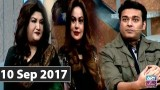 The Hina Dilpazeer Show Guest  – Sadia Imam Asfar Ali- 10th September 2017