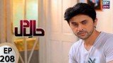 Haal-e-Dil – Episode 208 – 11th September 2017