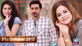 Salam Zindagi With Faysal Qureshi – 31st October 2017