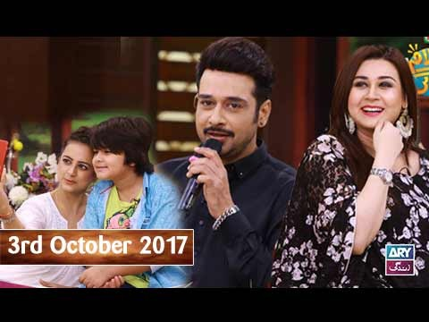 Salam Zindagi With Faysal Qureshi – 3rd October 2017