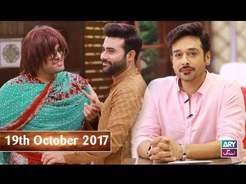 Salam Zindagi With Faysal Qureshi – 19th October 2017