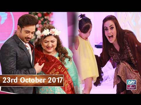 Salam Zindagi With Faysal Qureshi – 23rd October 2017