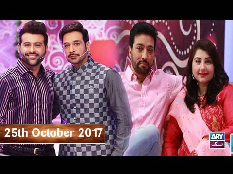 Salam Zindagi With Faysal Qureshi – 25th October 2017