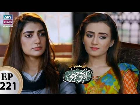 Mere Baba ki Ounchi Haveli – Episode 221 – 3rd October 2017