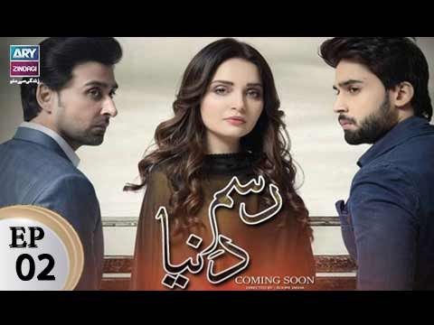 Rasm-e-Duniya – Episode 02 – 5th October 2017
