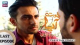Riffat Aapa Ki Bahuein – Episode 88 – 24th October 2017