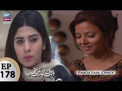 Babul Ki Duayen Leti Ja – Episode 178 – 3rd October 2017