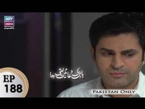 Babul Ki Duayen Leti Ja – Episode 188 – 19th October 2017