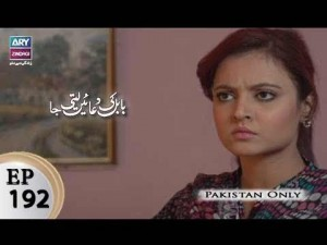 Babul Ki Duayen Leti Ja – Episode 192 – 26th October 2017