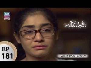 Babul Ki Duayen Leti Ja – Episode 181 – 9th October 2017