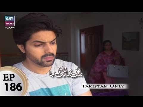 Babul Ki Duayen Leti Ja – Episode 186 – 17th October 2017