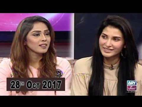 Breaking Weekend – Guest: Abeer Rizvi – 28th October 2017