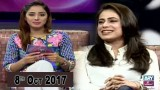 Breaking Weekend – Guest: Kanwal Nazar – 8th Oct 2017
